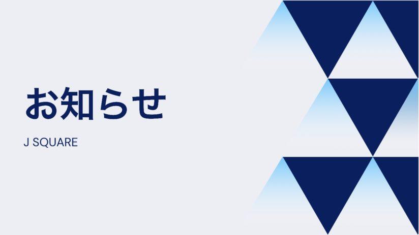 9/20 ジャガーXK ECU (エンジンコンピューター) 修理納期に関するお知らせ