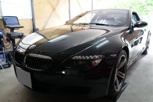 BMW E60 DSC