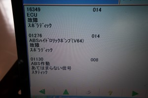 VW ABS故障コード