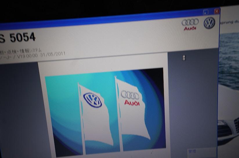 VW診断機VASで故障診断