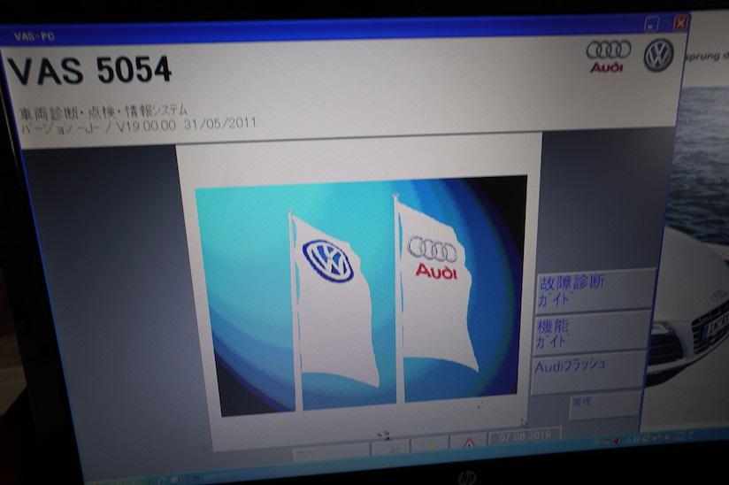 VW診断機 VAS