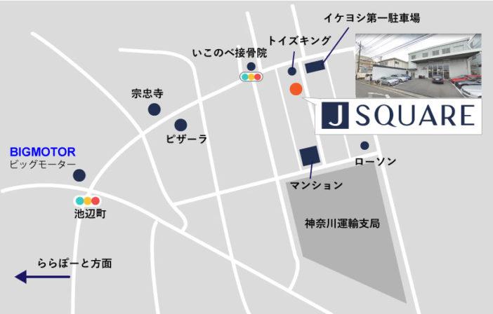 Jスクエア周辺地図