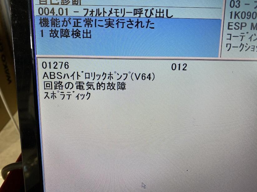 01276