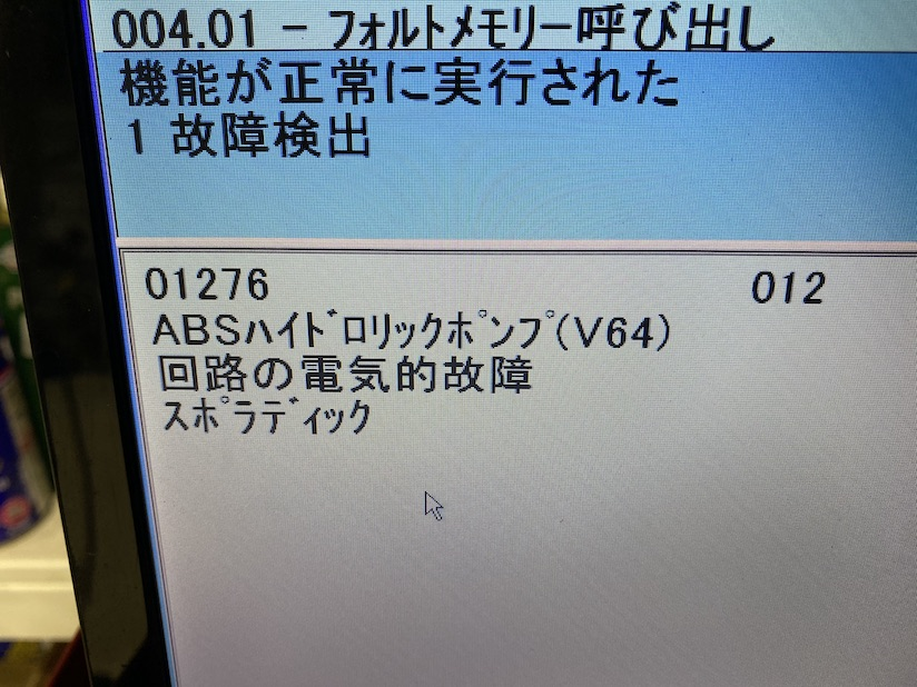 01276 ABS