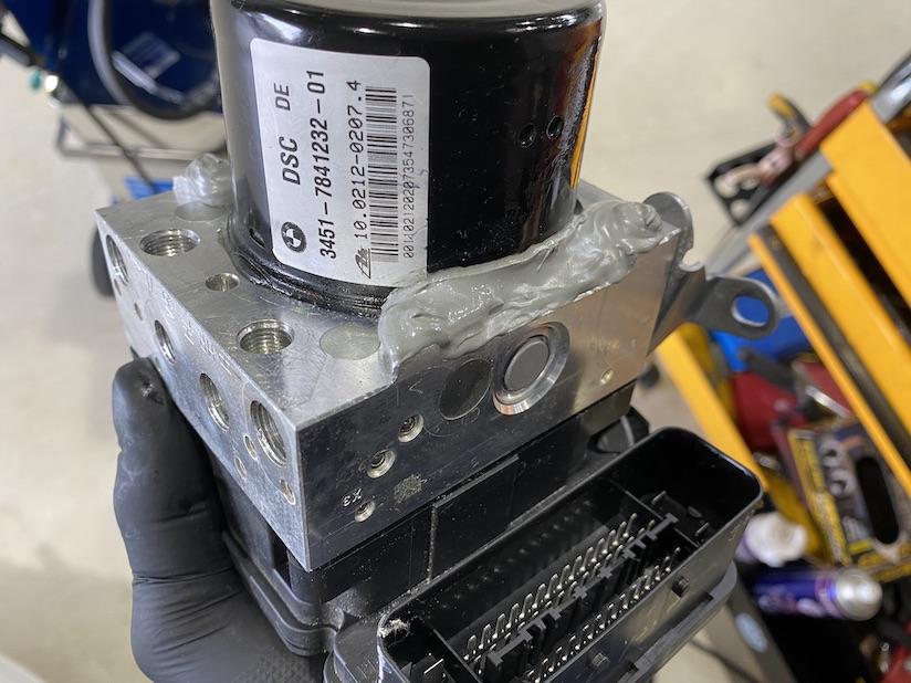 修理するDSCユニット