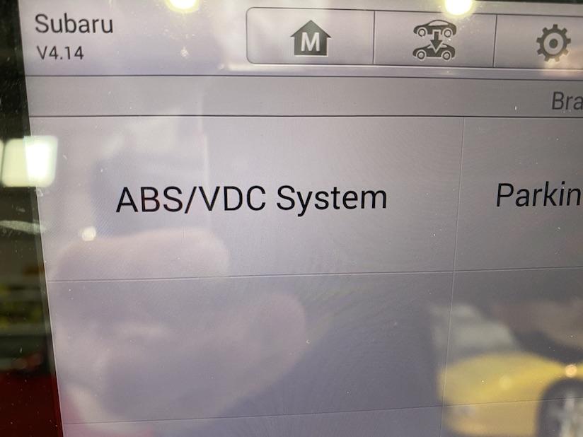 ABSシステム