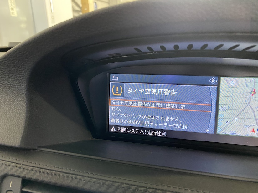 タイヤ空気圧警告ランプ