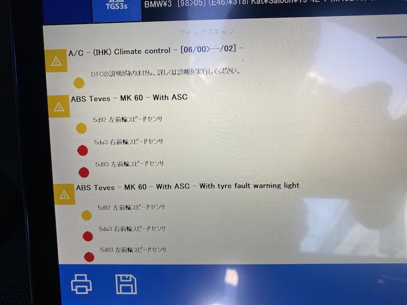 スピードセンサーの故障コード