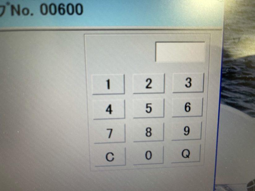 5桁の暗証番号を入力