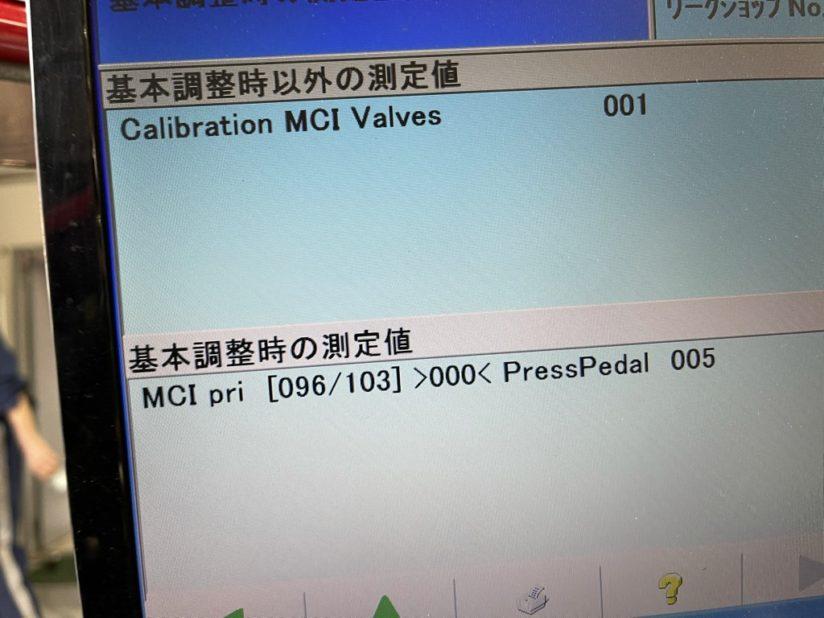 MCI Valves