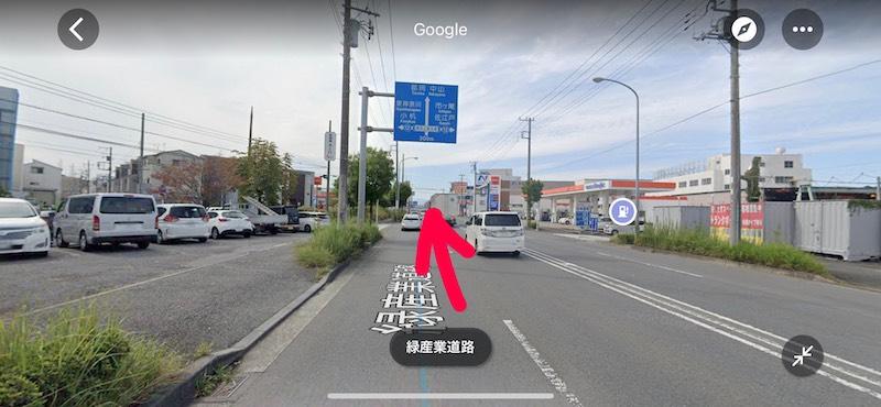 港北ICからJスクエアまでの道のり9